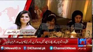 Imran Khan hints at third marriage