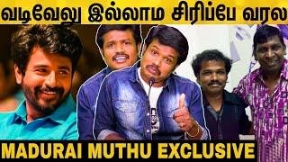 Madurai Muthu Emotional | Vadivelu | APY