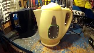 Ремонт чайника течь корпуса