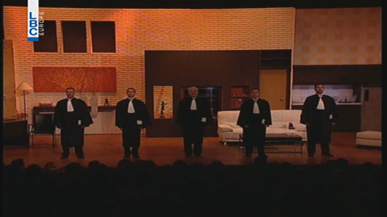 مسرحية جورج خباز: -صاير مجتمعنا مبني عالخيانة!-