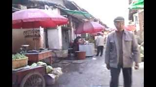 Yiliang (宜良) - 2 : Traditional Market - 1 (Bicycle Tour in Yunnan, China, Dec., 2003)