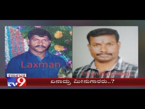 7 Fishermen Missing from Malpe Harbour, Still Navy Unable to Trace, Seeking ISRO Help
