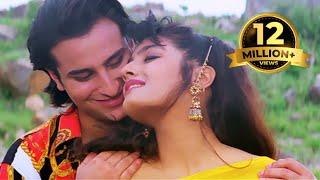 चाहा तो बहुत Full Video Song - Saif Ali Khan & Raveena Tandon   Imtihaan