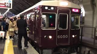 阪急神戸線6000系唯一の8連6050編成夜の特急運用 2018/12/06