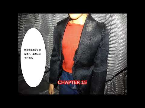 SPY DEATH BOOK CHAPTER  15