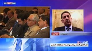 تحديد موعد انطلاق الحوار بين الأطراف الليبية لإنهاء الأزمة
