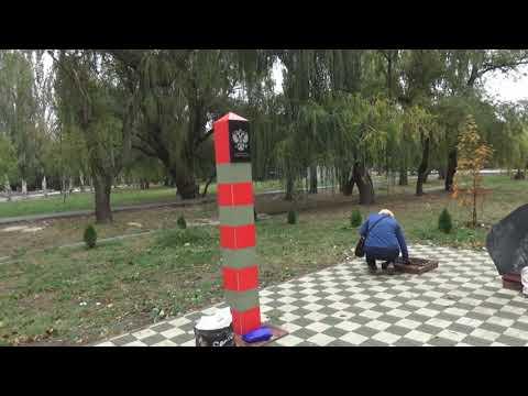 Часть 6.  Парк Гагарина Симферополь, аэропорт  имени Айвазовского.