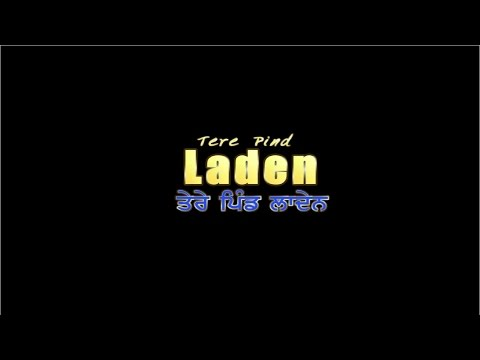 LADEN - Full Punjabi Movie 2015 - New Comedy Film - Funny Movie
