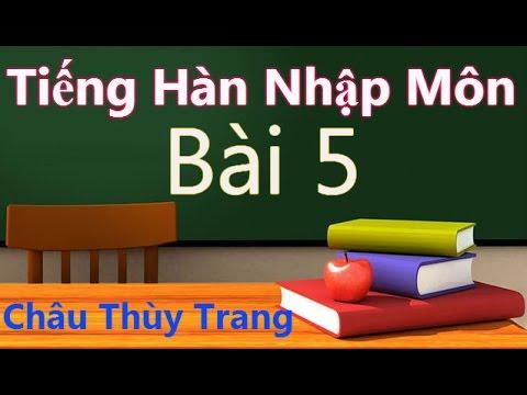 Bài 5: Phụ Âm Cuối trong tiếng Hàn 받침 -Học Tiếng Hàn - Tiếng Hàn Nhập Môn -
