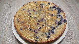 ✅Пирог/Очень вкусный и быстрый пирог из черной смородины/Delicious and quick pie of black currant