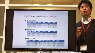 購買データの構造設計