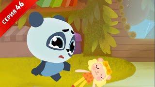 Дракоша Тоша -  Страна Утешилия  - развивающий мультфильм для детей - Новая серия