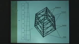 Использование SCAD Office 21 при изучении специального курса строительной механики в ВУЗе