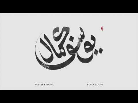 Yussef Kamaal - Yo Chavez (from the album Black Focus)