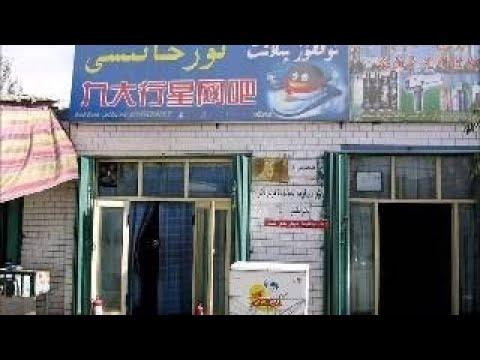 Uyghur Elipbe Uyghur language