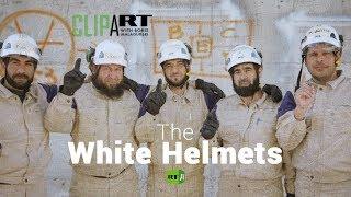 The White Helmets: Clipart with Boris Malagurski