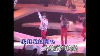 今年夏天   林志颖93年 香港红堪演唱会 [超清版]