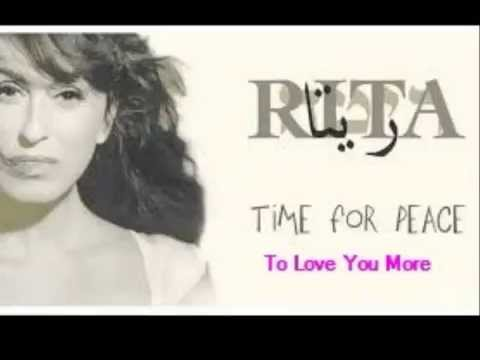 Celine Dion - To Love You More  (  Cover By Rita )