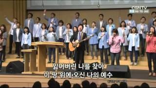 놀라운 주의 사랑/무엇이 변치않아 (십자가) - 온누리교회 (예배와 찬양)