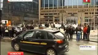 Крупная забастовка водителей такси в Брюсселе(Подробности http://www.taxilife.ru/nationalnews/2775/, 2015-03-05T06:39:22.000Z)