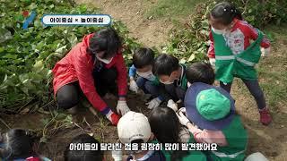 2020 서울시 보육인…
