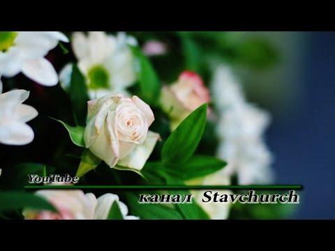сайт адвентистов седьмого дня - знакомства