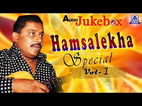 Hamsalekha Special - Vol 1 I Audio Jukebox I Akash Audio