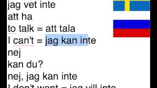 Шведский по русски - 001 - Важные базовые фразы на шведском языке!