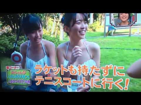 女子大生3人の水着でテニスw