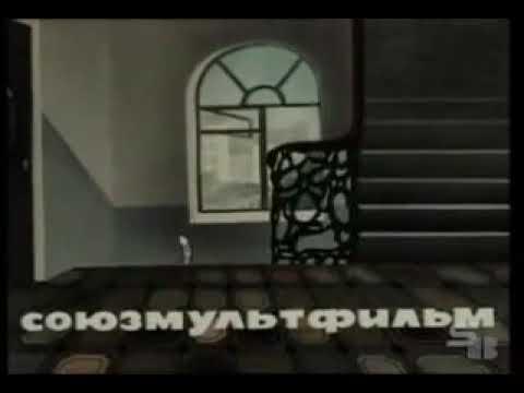 Трое из простоквашино мультфильм 1978 с гоблинским переводом