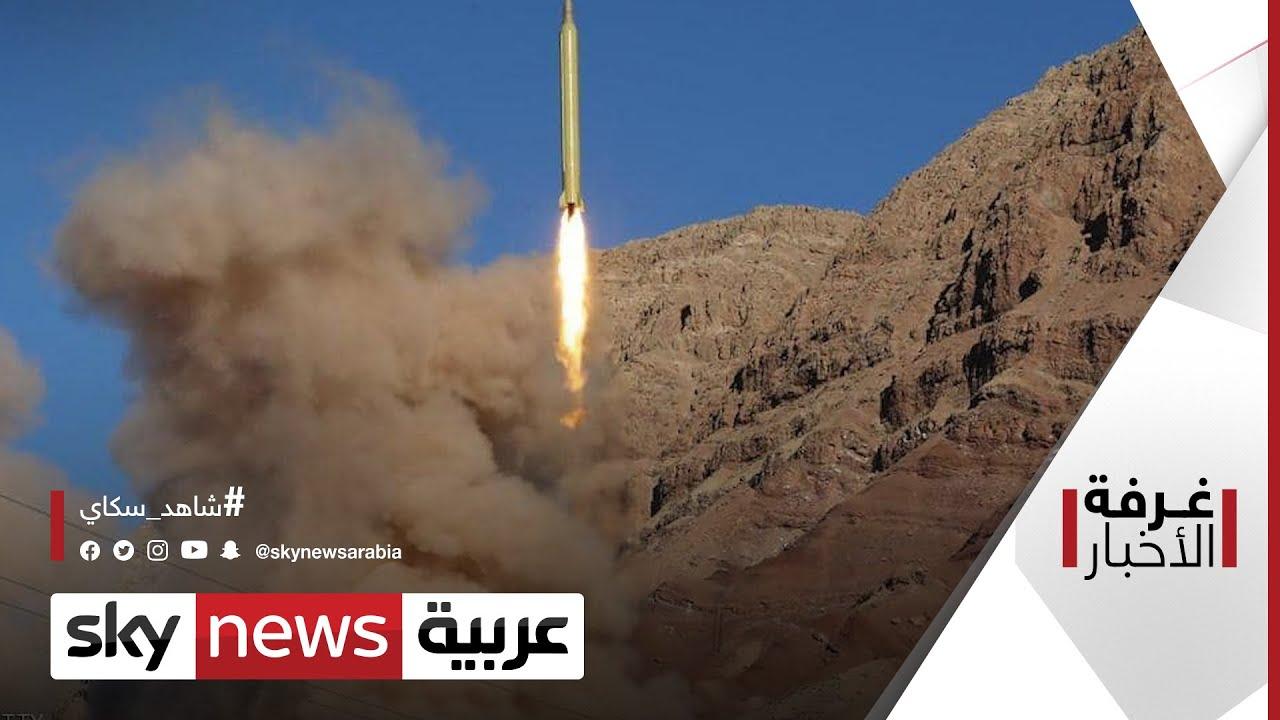 إيران.. الاتفاق النووي الصعب | #غرفة_الأخبار  - نشر قبل 3 ساعة