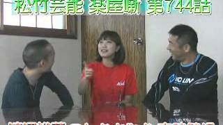 「木村カエラ」の写真を見せて「前髪」1000円でカット 「女子部」では「...
