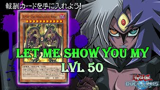 how to beat yubel lvl 50 f2p yu gi oh duel links
