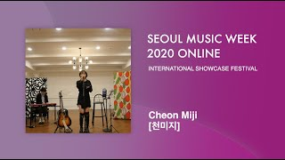 Cheon Miji (천미지) | Seoul Music Week 2020