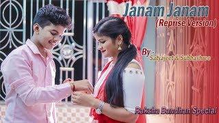 Janam Janam Reprise Satyajeet & Subhashree Raksha Bandhan Special