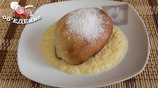Булочки Бухтельн Очень вкусные булочки с начинкой
