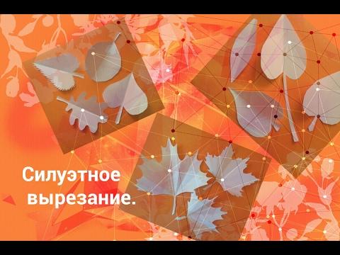 Лист клена в России -