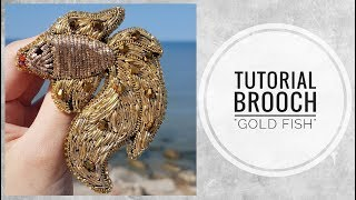 """#МК - Брошь """"Золотая рыбка""""   Вышивка канителью   #Tutorial - Brooch """"Gold fish"""""""