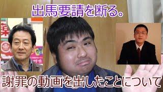 俳優の辰巳琢郎さんが大阪府知事選で自民党から出馬要請を断ったことに...