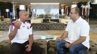 البرازيلي روبرتو كارلوس في حديث خاص للعربية