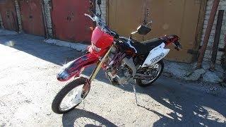 X-moto ZR 250 motard part 1
