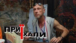 Український письменник Юрко Іздрик у програмі «Приїхали» на Житомир.info(, 2016-10-15T12:12:59.000Z)