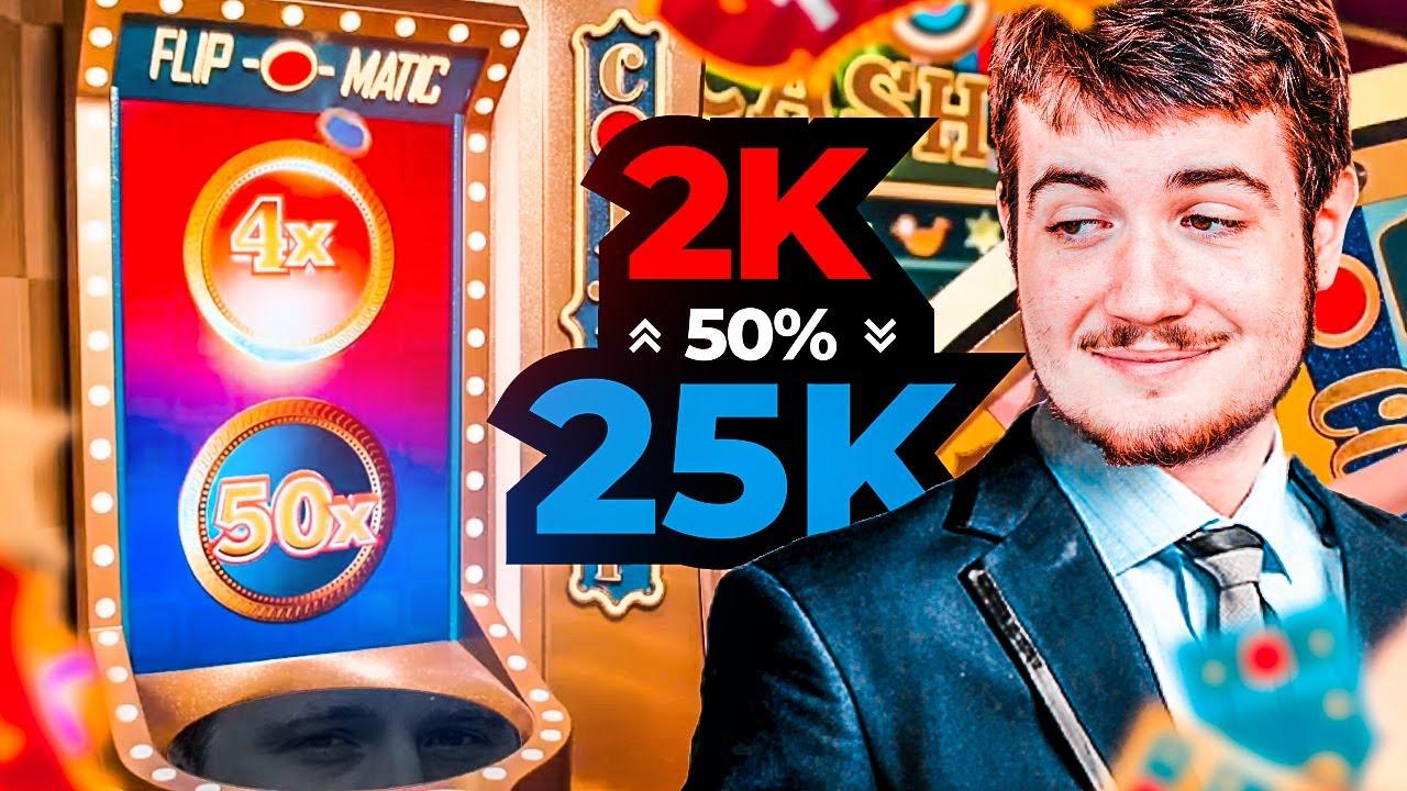🍀 Une chance 1 SUR 2 de GAGNER 25K EUROS en CoinFlip  ! (BEST OF BIDULE)