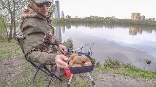 Рыбалка Екатеринбург. Кто рано встает...часть 1