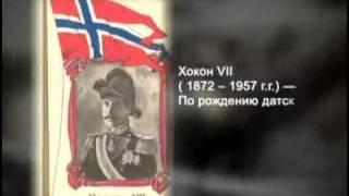 К какой войне готовился Сталин? [ История России. XX век ]