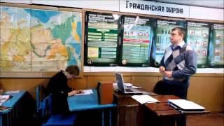 Загрязнение окружающей природной среды и здоровье человека Урок ОБЖ 8 класс