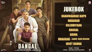 Dangal   Full Album   Audio Jukebox   Aamir Khan   Pritam   Amitabh Bhattacharya