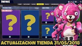 FORTNITE STORE UPDATE [31/05/2018] SKIN RETURN EXPLAINED!!!