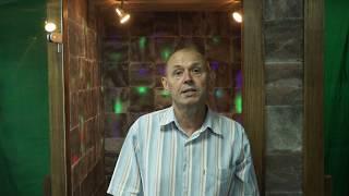 Галокамера - мини соляная кабинка(, 2016-08-02T12:59:24.000Z)