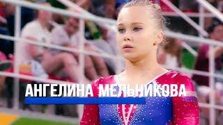 """Ангелина Мельникова: """"Не плачу на соревнованиях, но в Рио плакала"""""""